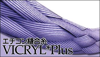 vicrylplus