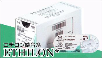 ethilon05