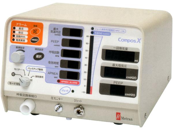 compos-X01