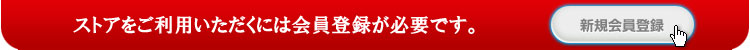 [A]カンタン作業&少ない勤務日数もOK★調理補助(0004967316)