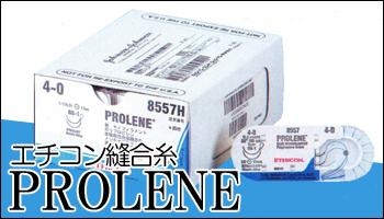 prolene13
