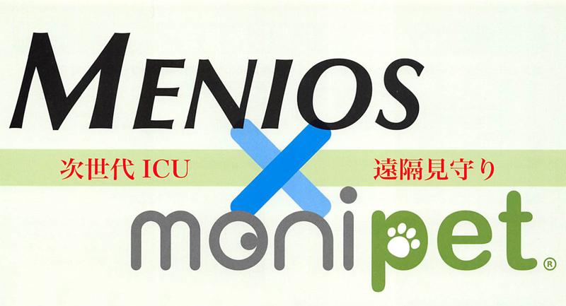 monipet001