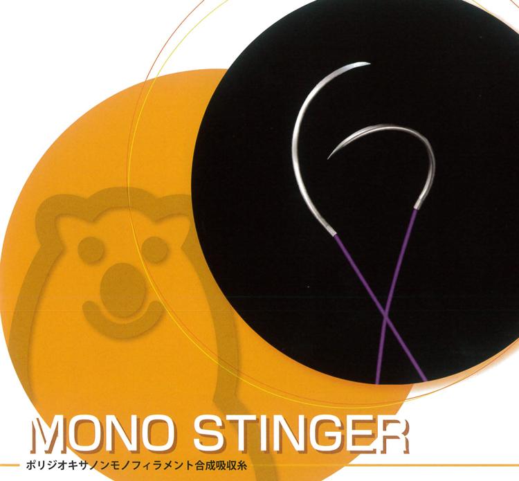 monostinger001